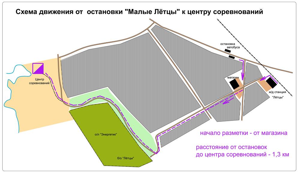 Схема движения от ж/д станции